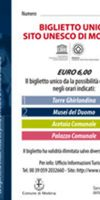 Biglietto Unico Unesco - Musei del Duomo di Modena